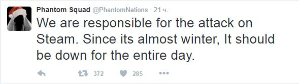Перевод: мы ответственны за атаку на Steam. И так как почти настала зима, Steam будет не доступен весь день.
