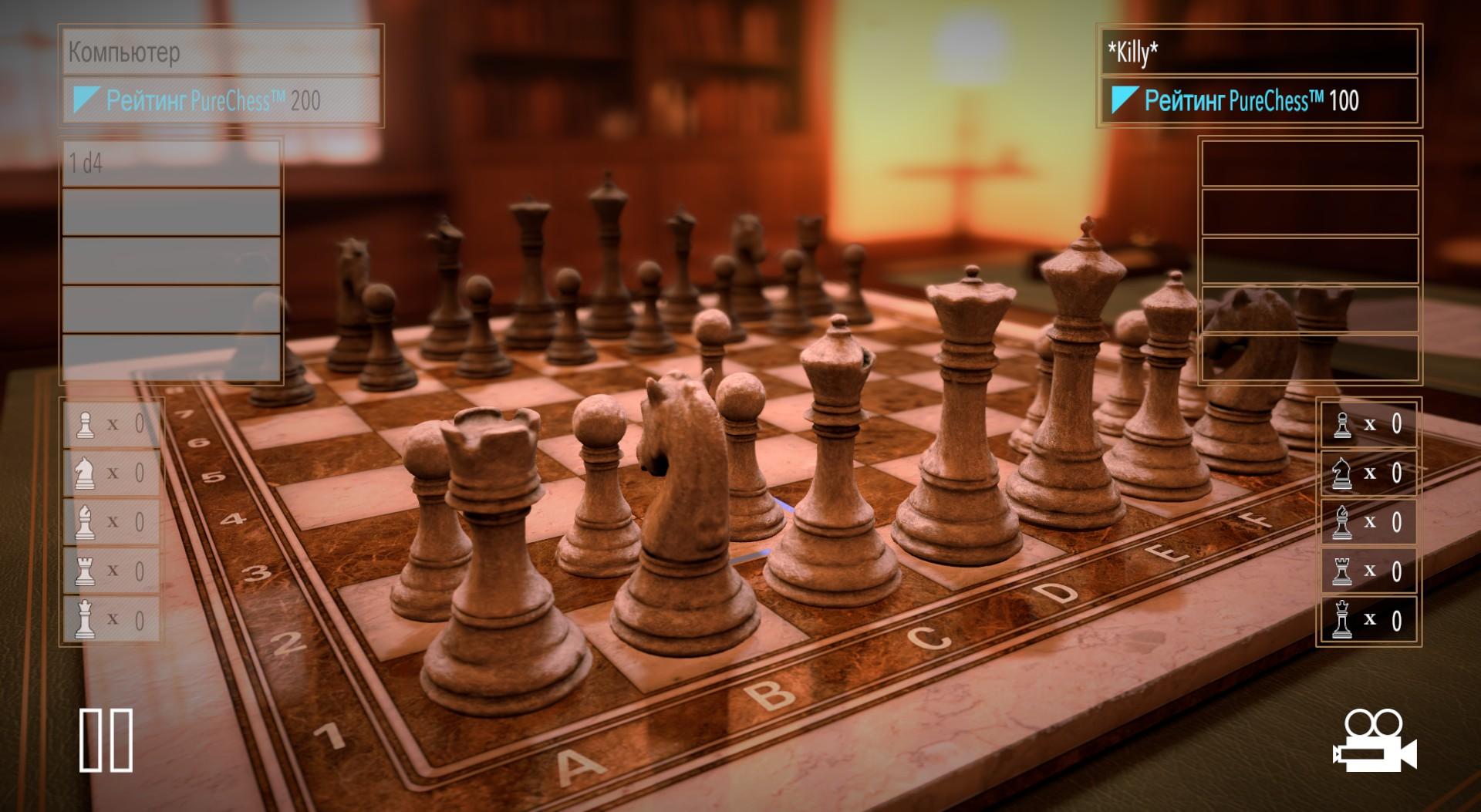 Скриншот из Pure Chess